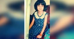 بڑی بری آنکھوں والی بچی ! یہ کون سی مشہور پاکستانی اداکارہ کی بچپن کی تصویر ہیں؟ پہچانیں