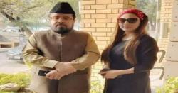 حریم شاہ ساتھ شرمناک ویڈیو لیک ہونے کے بعد مفتی صاحب کے گھر والوںنے عبد القوی کیساتھ کیا کام کر ڈالا ؟یں