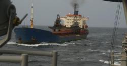 برادراسلامی ملک کے بحری جہاز پرحملہ۔۔۔جانی نقصان کی اطلاعات ،کتنے افرادکواغواء کرلیاگیا،انتہائی افسوسناک خبرآگئی