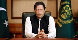 جنوبی پنجاب کو ترقی کی راہ پر گامزن کریں گے،وزیراعظم