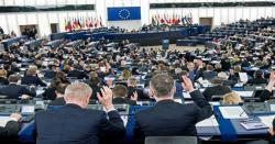 بھارت کا مکروہ چہرہ ایک مرتبہ پھر بے نقاب ۔۔۔۔  یورپین پارلیمنٹ کمیٹی نےای یوڈس انفولیب کےمعاملےکواٹھالیا