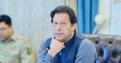 پاکستان عالمی فورم پر کیسز کیوںلڑ رہا ہے؟ وزیر اعظم کا استفسار