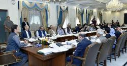 وزیراعظم کا ارکان پارلیمنٹ کو ترقیاتی فنڈز جاری کرنے کا اعلان