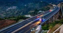 گھنٹوںکا سفر منٹوںمیں، پشاور تا کراچی موٹر وے کب مکمل ہو رہی ہے ؟پاکستانی پڑھیںخوشی کی خبر