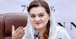عمران خان مبارک ہو !فرشتوں کے دور میں ملک کرپٹ ترین بن گیا،مریم اورنگزیب
