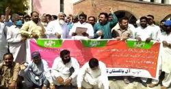 آل پاکستان کلرکس ایسوسی ایشن کی ہڑتال پورے آزاد کشمیر میں جاری ہے