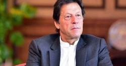 وزیر اعظم کے خلاف امریکہ میں تحقیقات ہورہی ہیں، حامد میر