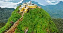 حضرت آدم علیہ السلام نے اس ملک میں اپنا پہلا قدم جس پہاڑ پر رکھا