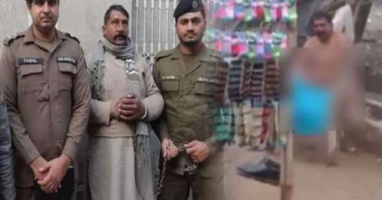 پاکستان کے اہم شہر میں نوجوان نے دوستوں سے شرط لگا ئی اور ۔۔۔!  ویڈیو وائرل ، پولیس حرکت میں آگئی