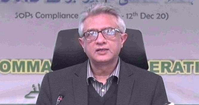 پاکستان میں کوروناویکسین کب تک دستیاب ہوگی ،حکومت نے بتادیا