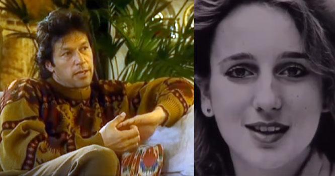 کپتان کی پہلی محبت ،وہ گوری جس سے عمران خان کو محبت ہوگئیتھی لیکن شادینہ ہوسکی،وہ لڑکی کون تھی ؟