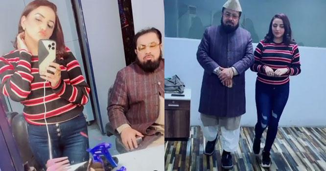 بات تھپڑپر نہ رکی ، حریم شاہ نے مفتی قوی کے ساتھ ایک اور ویڈیو جاری کردی، ویڈیو لنک میں