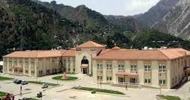 کمشنر مظفرآباد نے سپریم کورٹ کے فیصلے کو نظر انداز ، بااثر افراد کو نوازنے کیلئے مشہور مقدمہ میں اپنا  حکم نامہ جاری کردیا