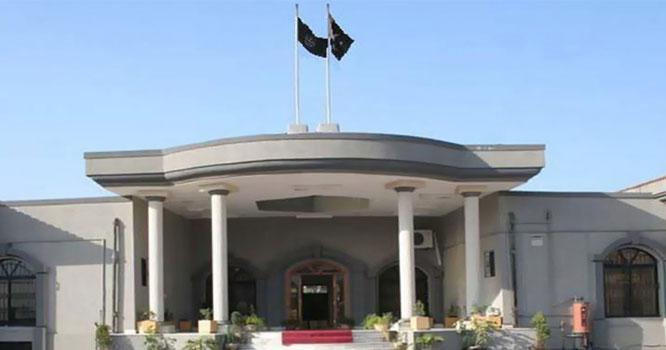 عدالت کا انٹرنیٹ سروس کا معاملہ وفاقی کابینہ کو بھیجنے کا حکم