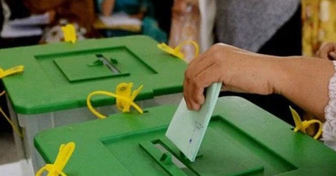پنجاب میں بلدیاتی الیکشن کی تاریخ کا اعلان کردیاگیا