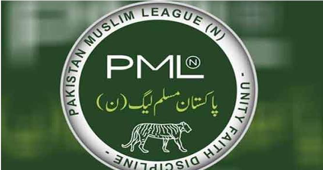 پاکستان مسلم لیگ ن پارلیمانی اجلاس ،  مہنگائی کے خلاف قرارداد منظور