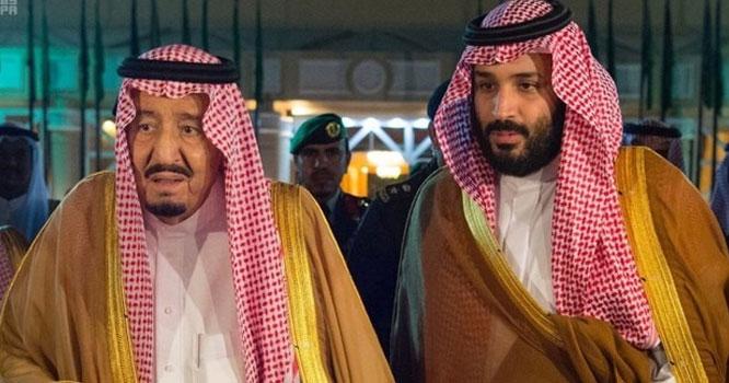 شہزادی طرفہ بنت سعود بن عبد العزیز کا انتقال
