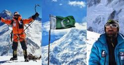 کے-ٹو پر چڑھ کر پاکستان کا جھنڈا لہرانے والے محمد علی سد پارہ کون ہیں؟