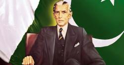 قائد اعظم محمد علی جناح کو لکھا گیا ایک خط