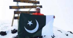 کوہ پیما اسد علی امین نے افریقہ کی بلند ترین چوٹی کو کتنے گھنٹوں میں سرکرکے نیا ریکارڈ بنا دیا ؟