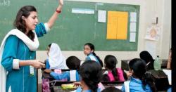 اساتذہ کی موج۔۔۔بچے ہوجائیں تیار۔۔سرکاری سکولوں کے لیے بڑیخبر