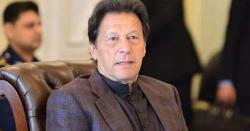 پاکستان میں بہت بڑی تبدیلی لے کر آرہے ہیں،وزیراعظم
