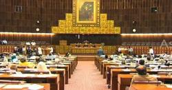 مسلم لیگ(ن) کے سینیٹ کیلئے امیدواروں کے ٹکٹ پر دستخط نہ ہونے کی وجہ سامنے آگئی