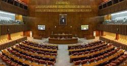 سینیٹ الیکشن ،مسلم لیگ ن کے رہنمامحمدیوسف کے کاغذات نامزدگی مسترد
