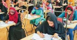 طلبا و طالبات کی موجیں ختم، امتحانات کا شیڈول جاری