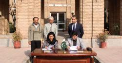 پاکستان نیشنل کونسل آف دی آرٹس اورکلچر ڈیپارٹمنٹ گلگت بلتستان نے علاقائی ثقافت کو ترقی دینے کے لیے مفاہمی یاداشت پر دستخط کردئے