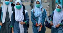 کورونا کے بعد سکولوں میں ایک اور خطرناک وائرس پھیلنے کا خدشہ