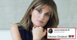 جمائما نے 'پاکستان زنده باد' کا نعرہ لگادیا