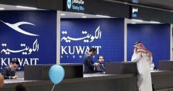 عرب ملک نے غیرملکیوںکےملک  میں داخلے پرپابندی میں توسیع کردی