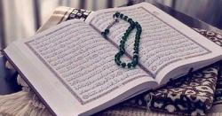 جب بھی چاند پر نظر پڑھے کی دعا
