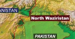 شمالی وزیرستان:مسلح افراد کی فائرنگ سے4 خواتین جاں بحق