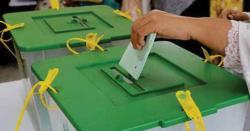 کوثر بتول کا کھوئی رٹہ سے الیکشن لڑنے کا اعلان