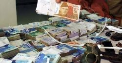 بینک عملے کی جانب سے اکائونٹ ہولڈر کی رقم میں غبن کا انکشاف