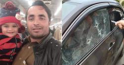 بٹگرام میں نامعلوم افراد کی فائرنگ ، ظاہر شاہ نامی شخص جاں بحق