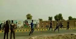 سیالکوٹ: پولیس بھرتی ٹیسٹ میں دوڑکےدوران نوجوان انتقال کرگیا،ریسکیوذرائع