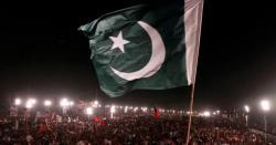 ایف اےٹی ایف کی جانب سے پاکستان کو جون تک گرےلسٹ میں برقراررکھنےکافیصلہ