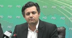وفاقی وزیر صنعت وپیداوار حماد اظہر آج اہم پریس بریفنگ دیں گے