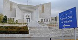 سپریم کورٹ نے انتظامیہ کو وکلا چیمبرز گرانے سے روک دیا