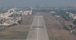حکومت کا 103سال پرانے ایئر پورٹکو ختم کرنے کا فیصلہ۔۔وجہ کیا بنی ہے؟جانیے تفصیل