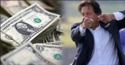 وزیراعظم نے شہریوں کو بڑا تحفہ دیدیا،خبر پڑھ کر آپ بھی عمران خان کو داد دیئے بغیر نہ رہ سکیں گے