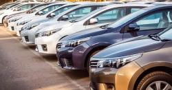 جولائی تادسمبرٹویوٹا کو دوگنا منافع،کتنی گاڑیاں خریدی گئیں؟جانئے