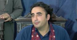 بلاول بھٹو زرداری کی سید عالم شاہ بخاری کی والدہ کے انتقال پر تعزیت