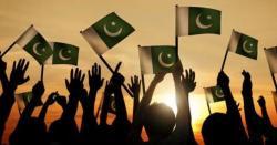 پاکستانی نوجوان نے روزگاری کے خوف سے باہر نکل آئیں، حکومت کا زبردست ایکشن ، 5لاکھ نوجوان تیاری کر لیں