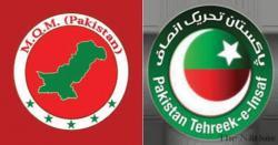 سینیٹ اجلاس سے قبل سندھ میں پی ٹی آئی اتحادیوں کی بیٹھک ۔۔۔۔ ایم کیو ایم نے ظہرانے میں شرکت سے آخری لمحات میں معذرت کر لی