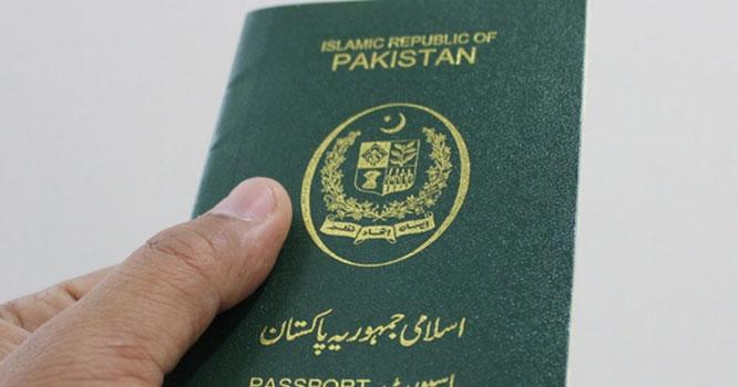 پاکستانیوں کیلئے ایک اور خوشخبری ۔۔۔ پاسپورٹ کی فیسوں میں کمی کردی گئی۔ نوٹیفیکشن جاری