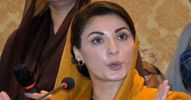 جتنی پنجاب کی بیٹی ہوں اتنی پختونخوا کی بھی ہوں ، مجھے پشتو زبان سے محبت ہے۔ مریم نواز